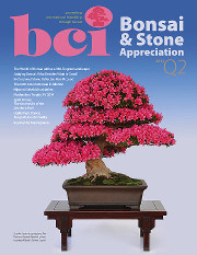 Issue 2014-Q2