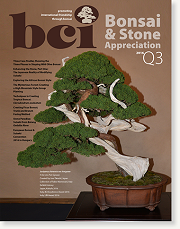 Issue 2016-Q3