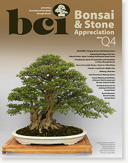 Issue 2016-Q4